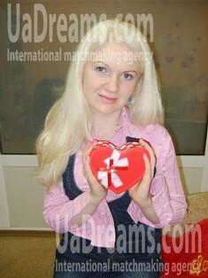 Anna from Donetsk 30 years - sunny day. My small public photo.