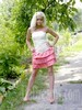 Aliona from Rovno 34 years - wants to be loved. My small public photo.