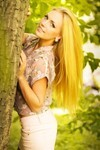Aleksandra from Poltava 19 years - desirable woman. My small primary photo.
