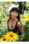 Viki from Rovno 29 years - look for fiance. My small primary photo.