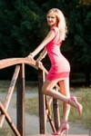 Natasha from Cherkasy 19 years - nice fiancee. My small primary photo.