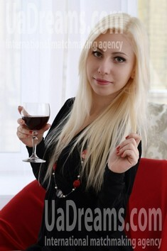 Olga from Merefa 24 years - desirable woman. My small public photo.