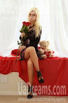 Olga from Merefa 24 years - beautiful woman. My small public photo.