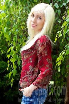 Olga from Merefa 25 years - girl for dating. My small public photo.
