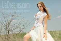 Svetlana from Simferopol 22 years - looking for relationship. My small public photo.