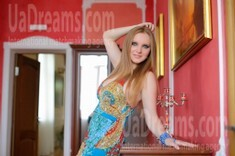 Svetlana from Simferopol 22 years - wants to be loved. My small public photo.