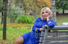 Alyona from Sumy 28 years - girl for dating. My small public photo.