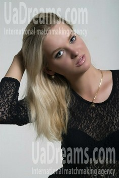 Zosya from Donetsk 18 years - seeking man. My small public photo.