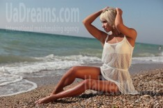 Sashenka from Simferopol 26 years - girl for dating. My small public photo.