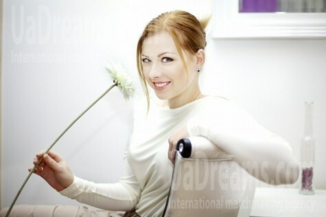 Dana from Merefa 21 years - ukrainian bride. My small public photo.