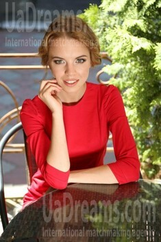 Lyolya 24 years - search for love. My small public photo.