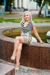 Julia from Poltava 38 years - bride for you. My small primary photo.