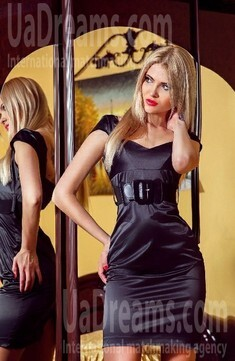 Karina from Nikolaev 24 years - girl for marriage. My small public photo.
