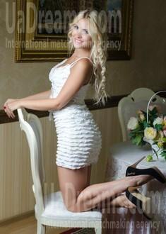Karina from Nikolaev 24 years - good mood. My small public photo.