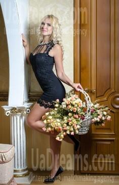Karina from Nikolaev 24 years - joy and happiness. My small public photo.