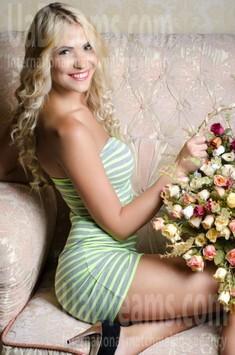 Karina from Nikolaev 24 years - great weather. My small public photo.