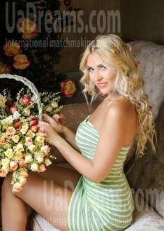 Karina from Nikolaev 24 years - easy charm. My small public photo.