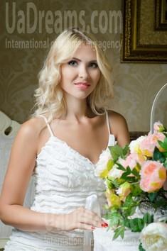 Karina from Nikolaev 24 years - a little sexy. My small public photo.