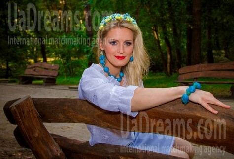 Julia from Cherkasy 35 years - sunny day. My small public photo.