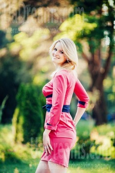 Julia from Cherkasy 35 years - clever beauty. My small public photo.