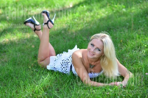 Irina from Sumy 31 years - look for a man. My small public photo.