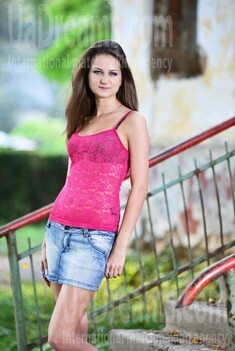 Julia from Sumy 25 years - ukrainian girl. My small public photo.
