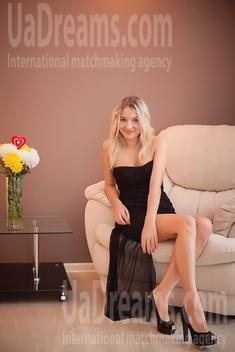 Lenochka from Nikolaev 23 years - search for love. My small public photo.