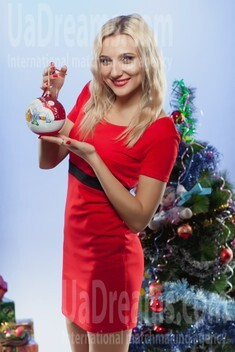 Lenochka from Nikolaev 23 years - future wife. My small public photo.