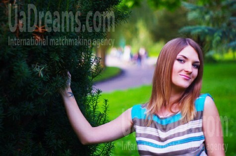 Yulia from Rovno 23 years - Kind-hearted woman. My small public photo.