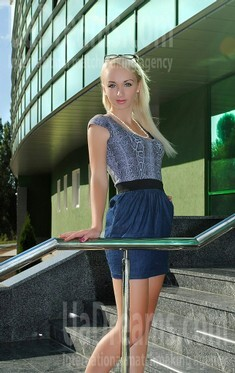 Marina from Simferopol 19 years - single russian woman. My small public photo.