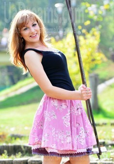 Lena from Sumy 26 years - look for fiance. My small public photo.