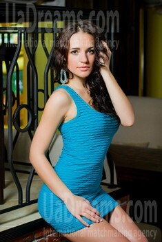Julia from Merefa 22 years - looking for relationship. My small public photo.