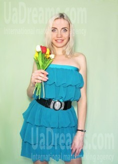 Anna from Rovno 29 years - ukrainian woman. My small public photo.