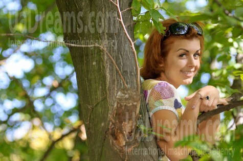 Victoria from Ivanofrankovsk 23 years - eyes with love. My small public photo.
