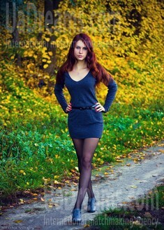 Yana from Cherkasy 24 years - good girl. My small public photo.