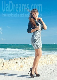 Yulia from Odessa 21 years - search for love. My small public photo.