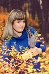 Katyuha from Cherkasy 18 years - loving woman. My small primary photo.