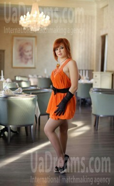 Natali from Ivanofrankovsk 21 years - bride for you. My small public photo.