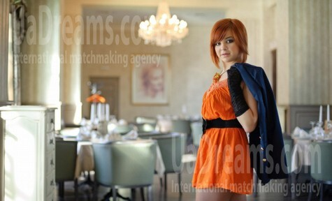 Natali from Ivanofrankovsk 21 years - future bride. My small public photo.