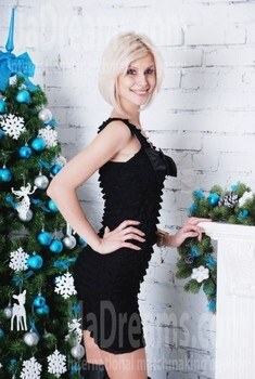Yana from Dnepropetrovsk 28 years - sunny smile. My small public photo.