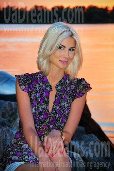 Yana from Dnepropetrovsk 28 years - single lady. My small public photo.