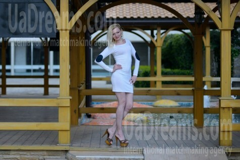 Svetlana from Simferopol 26 years - hot lady. My small public photo.