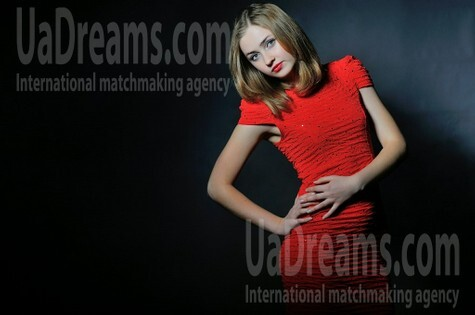 Alina from Simferopol 21 years - girl for marriage. My small public photo.