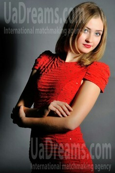 Alina from Simferopol 20 years - girl for dating. My small public photo.