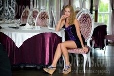 Alina from Simferopol 21 years - on a summer outing. My small public photo.