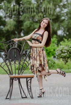 Anna from Cherkasy 20 years - desirable woman. My small public photo.