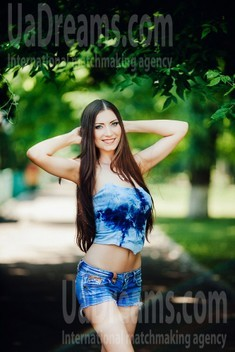 Anna from Cherkasy 22 years - single lady. My small public photo.