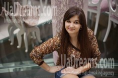 Zoryana from Ivanofrankovsk 19 years - loving woman. My small public photo.