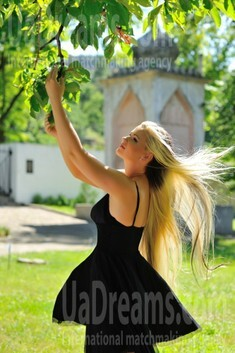 Tanechka from Simferopol 29 years - single lady. My small public photo.