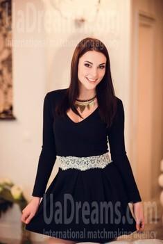 Veronika from Poltava 22 years - good girl. My small public photo.